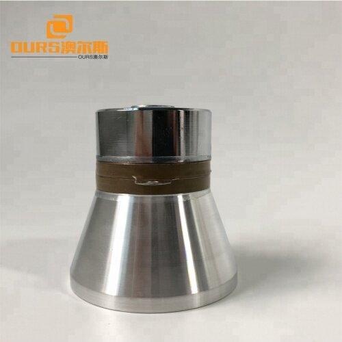 28K40K122K60W Frequency adjusting Ultrasonic Transducer  three frequency ultrasonic transducer