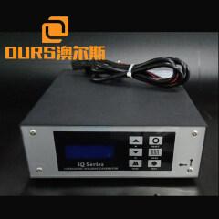 Ultrasonic welding transducer for conduction power supply 2000W Ultrasonic plastic welding generator