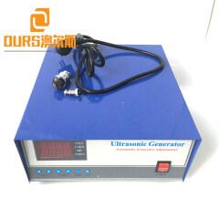 17KHZ 1000W 110V or 220V High Performance Ultrasonic Generator Kit For Industrial Ultrasonic Cleaner