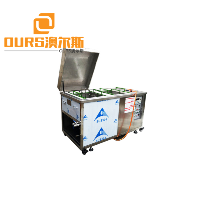 Ultrasonic Cleaning Options for Plastic Injection Molds 50L Mold ultrasonic cleaning machine 2500/40KHZ
