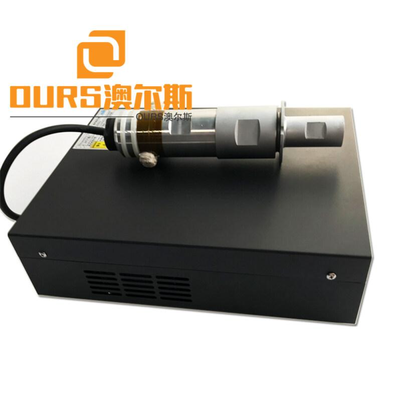 FFP1/FFP2/FFP3 Mask Ultrasonic Welding generator 2000W/15khz/20khz Ultrasonic Welding transducer