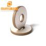 30X12X5mm Ring Piezo Ceramic PZT-8 For Piezoelectric Ceramic Vibration Sensor