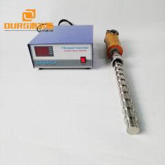 Waterproof Piezoelectric Underwater Immersible Ultrasonic Probe Transducer Sensor 20KHz Ultrasonic Shock Stick