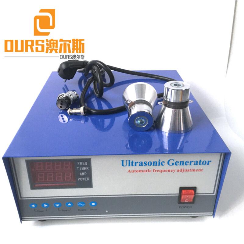 20KHZ/25KHZ/28KHZ/40KHZ 2000W Ultrasonic Signal Generator For Industrial Immersible Ultrasonic Cleaner