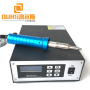 30KHZ 900W Industrial Portable Handheld Ultrasonic Spot Welding Machine