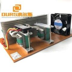 Vibration Pulse Waveform Ultrasonic Cleaning Generator Circuit PCB 20-40K Cleaner Bath Driving System Ultrasound Generator Board