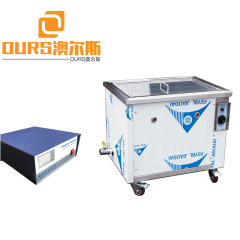 3500w 40khz Ultrasonic mold electrolytic cleaning machine for ultrasonic cleaning machine