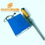 300W/600W/900W/1500W/2000W/1000W ultrasonic cavitation reactor biodiesel 20khz