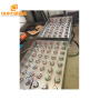 Immersible Ultrasonic Cleaner Transducer System 25K-40K Submersible Vibrator Box And Ultrasonic Cleaning Generator