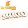 50X20X5mm PZT8 Ring Piezo Ceramic For Ultrasonic masks  Welding Machine
