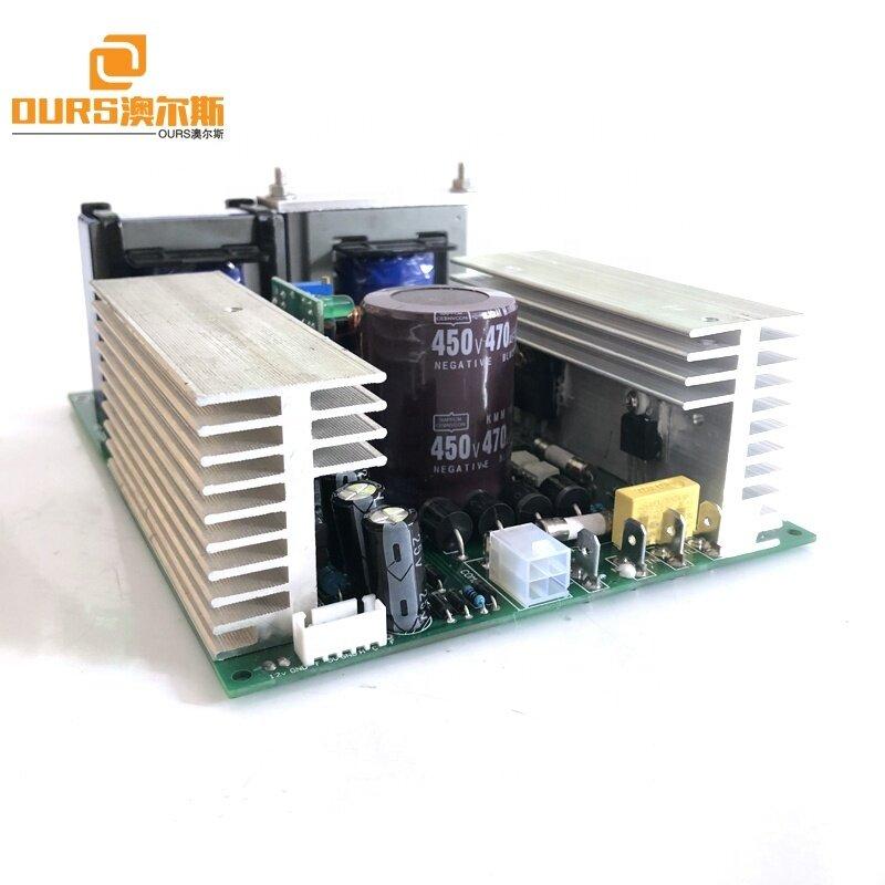28K 200W Digital Display Ultrasound Generator PCB For Ultrasonic Tableware Coffee Cup Washer