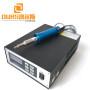 30KHZ 500W High Amplitude Ultrasonic Welding With Digital Generator For Welding Luggage