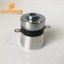 50W power of ultrasonic transducer 40KHZ frequency transducer for industrial cleaning