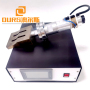 2600w 20khz and transducer with horn 110*20mm for Children-mask ultrasonic welding machine