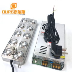 High quality 12heads Ultrasonic Humidifier Mist Transducer Nebulizer for Farm Disinfection