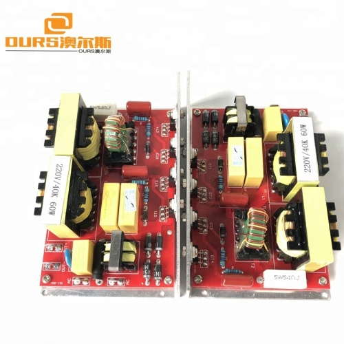 Favorable price Ultrasonic PCB generator 40khz for cleaning machine CE and FCC Washing or dishwasher Use