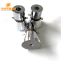 20K 100W Factory Supply Cleaning Function Ultrasonic Transducer For Making Industrial Washing Gasoline Engine Hydraulic Machine