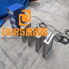 28khz/40khz 2500W Underwater Submersible Ultrasonic Transducers For Cleaning Finned Heat Exchangers