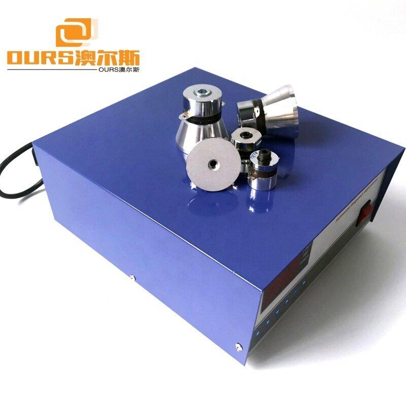 900W ultrasonic generator power control box 20/28/33/40KHz ultrasonic generator box