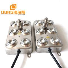 1.7mhz 230W New Product ultrasonic mist Maker Atomizing Transducer Ceramic Humidifier