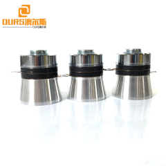 Waterproof Ultrasonic Cleaning Tank Transducer Ultrasonic Cleaning Transducer 40KHZ 60W P4 Piezoceramic Transducer/Sensor