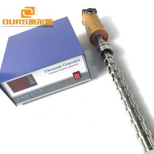 Anticorrosion Submersible Ultrasonic Shock Stick 1000W Titanium Alloy Ultrasonic Probe For Chemical Experiment