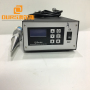 1500w Ultrasonic Plastic Welding With Accurate And Zero-Clearance Joints For Automobile Parts