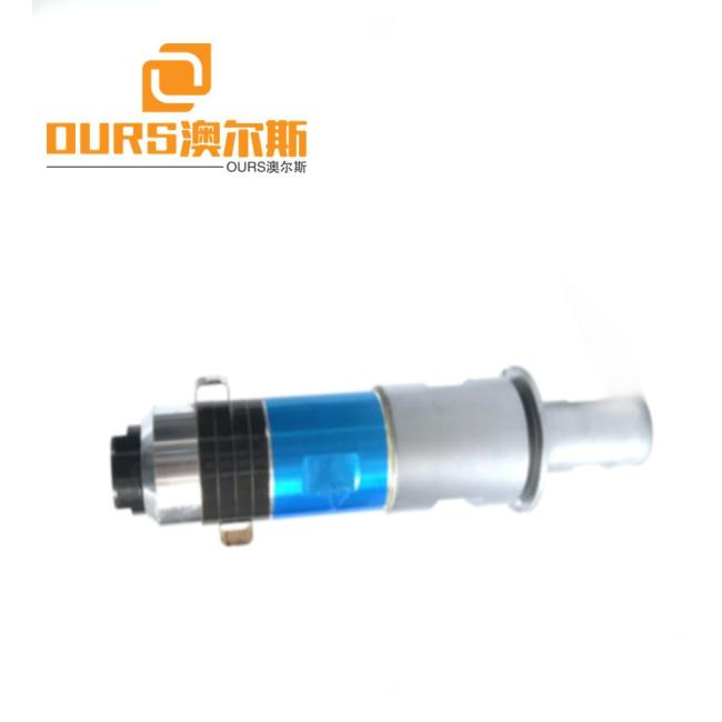 ultrasonic welding transducer with booster for plastic welding machine 2000w