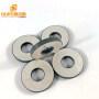 28K 40K Ring Shape Piezo Ceramic 38x15x5mm For Piezoelectric Sensor Piezoelectric Transducer