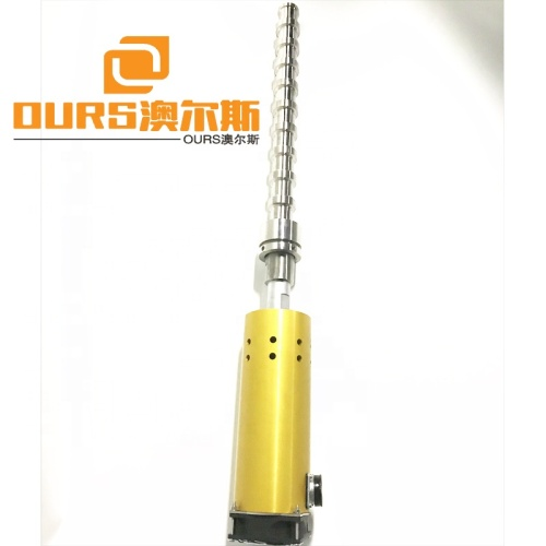 1000W 20KHZ Emulsification Titanium Industrial Tubular Transducer Immersible  Ultrasonic Reactor Powerful