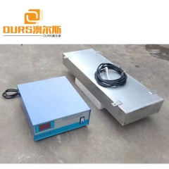 Ultrasonic Immersible Transducer Pack 25K 4000W Submersible Type Vibrating Plate For Cleaning Rusty Engine