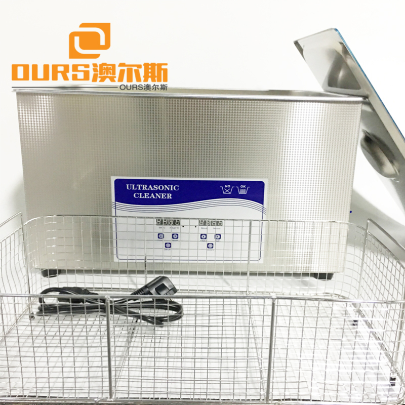 20L  Ultrasonic Cleaning Machine Firearms / Bullet Ultrasonic Gun Cleaner Stainless Steel With Baskets