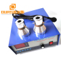 LIndustrial Signal Power 900w Frequency 20-40khz Ultrasonic Cleaner Generator For Ultrasonic Washer