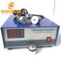 1800W High Quality single frequency ultrasonic power generator For Ultrasonic Cleaner 28KHZ/40KHZ