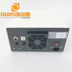 300W Touch Screen Ultrasonic Cell Crusher/Ultrasonic Liquid Processor For Dispersing Essential Oil