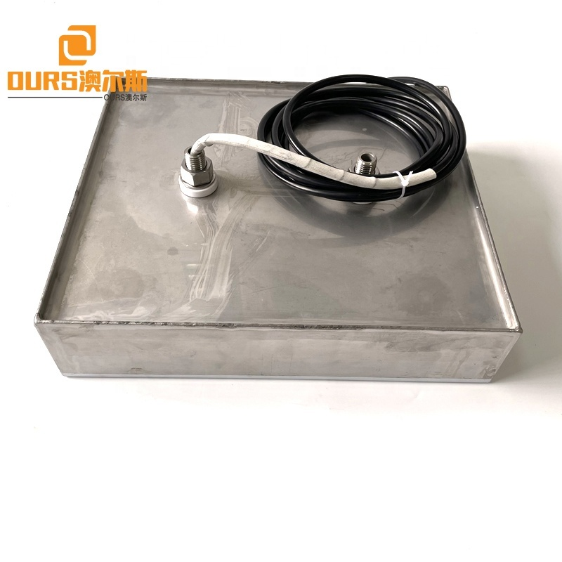 28K/40K Dual Frequency SUS316 Material Ultrasonic Submersible Transducer Plate As Automatic Washing Machine Parts