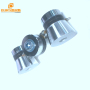 60w  ultrasonic transducer for cleaning tank  40khz