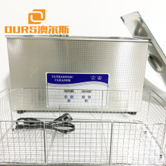 Needles Medical Parts Cleaning Equipment 40 Khz  Rinsing 20L Ultrasonic Cleaning Machine