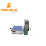20khz/25khz/28khz/40khz 2500W Industrial Immersible Ultrasonic Cleaning Transducer Pack For Parts Cleaning