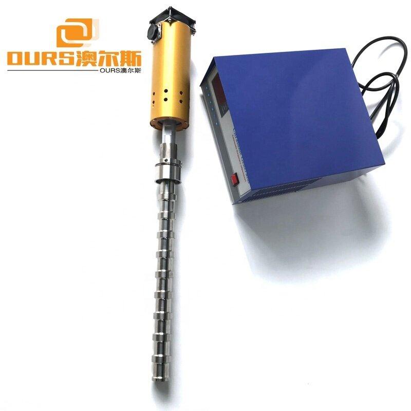 600W Ultrasonic Probe Sonicator 20KHz Biodiesel Ultrasonic Transducer For Chemical Processing Equipment