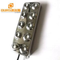Ultrasonic Fogger Ceramic Disc 2000ml Humidifier Mist Cool Mist Commercial Ultrasonic Humidifier