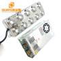 1.7mhz 10 heads New Product Mist Maker Ultrasonic Humidifier Mist Fogger Nozzle Mist Spray