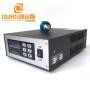 Factory Supply 40KHZ High Frequency Ultrasonic Welding Machine Fabric