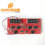 600W ultrasonic circuit PCB with Control board for cleaning mcahine 20khz,25khz,28khz,30khz,33khz,40khz
