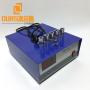 1800W 28KHZ/40KHZ Frequency Power Adjustable Ultrasound Waveform Generator For Industrial Cleaning