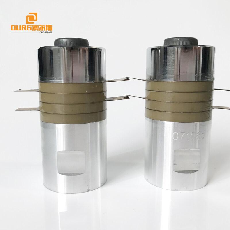28K 600W Ceramic Welding Machine Ultrasonic Welding Transducer Welding Sensor