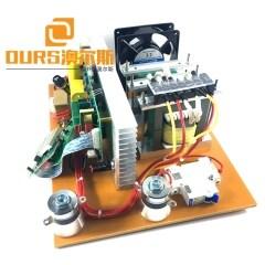 20KHZ 25KHZ 28KHZ 40KHZ 3000W PCB Cleaning Generator Circuit Board For Washing Machine