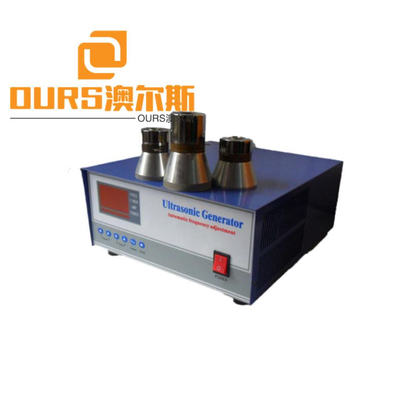 1200W 28KHZ sweep frequency ultrasonic generator for bath
