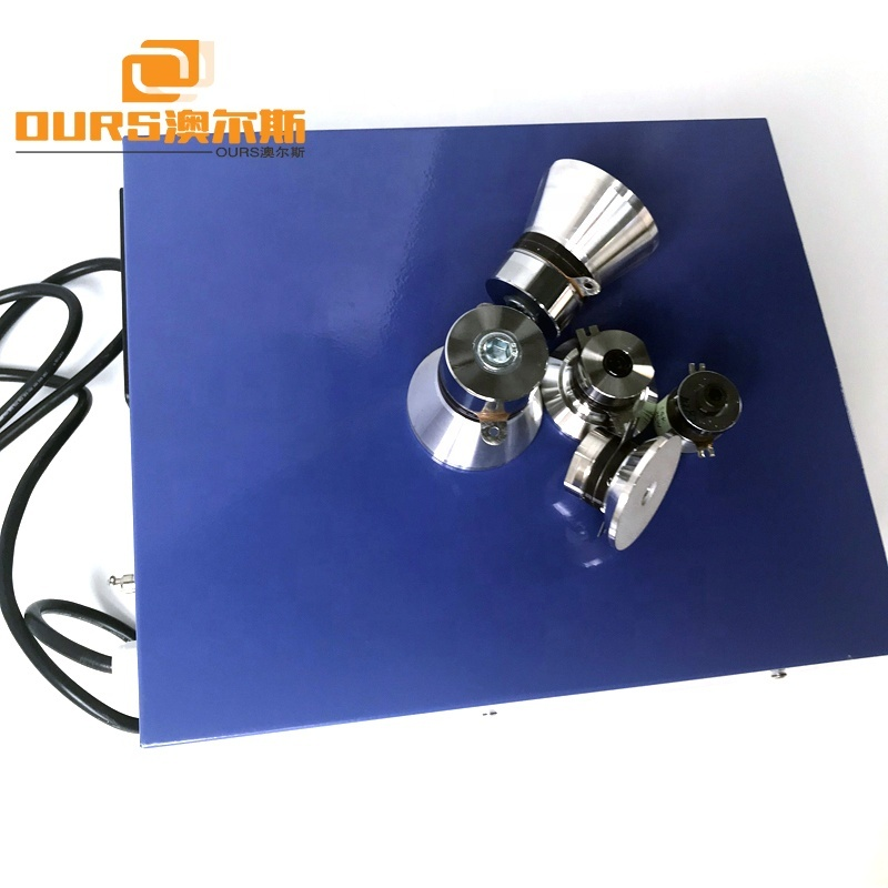 300W Digital Ultrasonic Sound Generator 20K/28K/33K/40K Ultrasonic Generator Adjustable Frequency