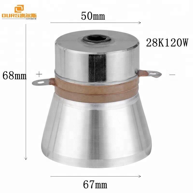 28khz/120W Ultrasonic Cleaning Transducer pzt-8,Latest ultrasonic Cleaning transducer for ultrasonic cleaning machine